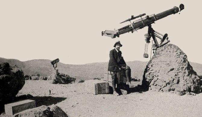 observatorio-guajara