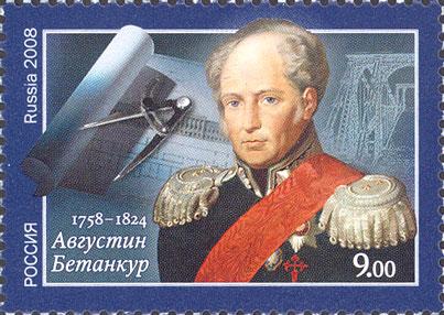 Briefmarke_wikipedia